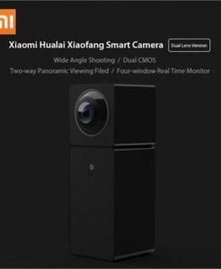 Xiaomi Hualai Xiaofang Camera